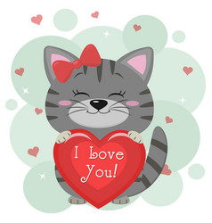 congratulations on valentine s day a cute gray vector image