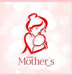 Mother and baby hug background for mothers day vector
