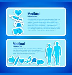 Medical banner set vector