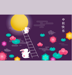 mid autumn festival chuseok korean holiday vector image