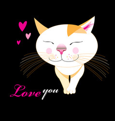 a funny enamored cheerful cat vector image