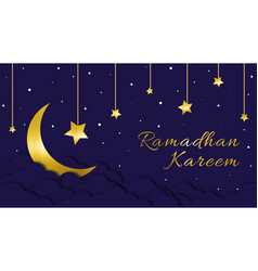 Dark blue ramadan background vector