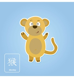 Stock icons with monkey and chinese zodiac vector image
