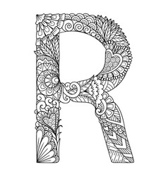 Mandala letter r monogram vector