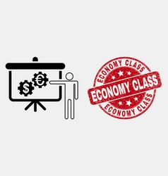 outline financial engine presentation icon vector image