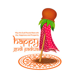 ugadi and gudi padwa celebration of india vector image