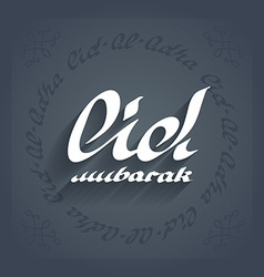 Eid mubarak greeting card with arabic calligraphy vector