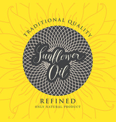 Banner for sunflower oil with inscription vector