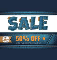 Denim sale promotional fashion blue jeans vector