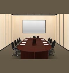 Conference Room Interior vector image