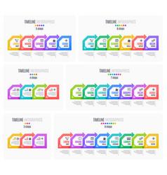 set infographic timelines presentation report vector image