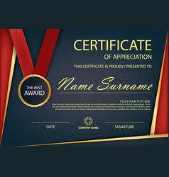 red black elegance horizontal certificate vector image