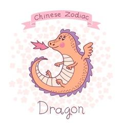 Chinese Zodiac - Dragon vector image