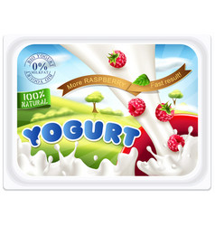 template stickers for packing yogurt with vector image