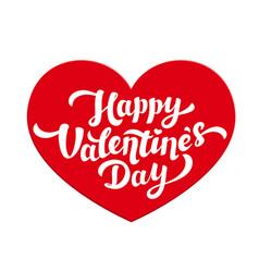 Cute hand-written lettering on red heart happy vector