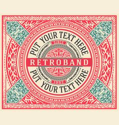 logo template restaurant hotel boutique or vector image