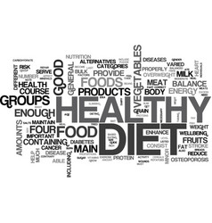 what is a balanced diet text word cloud concept vector image vector image