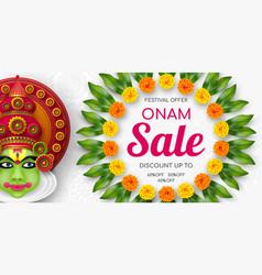 Onam sale promotion banner vector