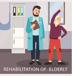 Rehabilitation program for elderly advertising vector