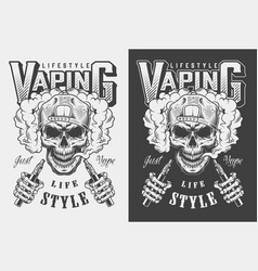 vaping apparel design vector image