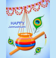 happy krishna janmashtami greeting post card vector image vector image