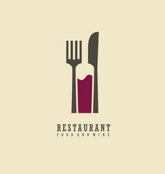 food and wine symbol design vector image
