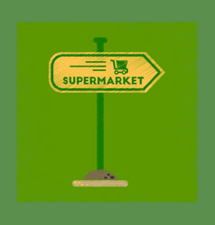 Flat shading style icon supermarket sign vector