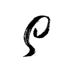 letter s handwritten by dry brush rough strokes vector image
