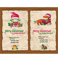 Christmas gift paper vector image