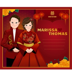 Chinese wedding cardcouple in Chinese dress vector