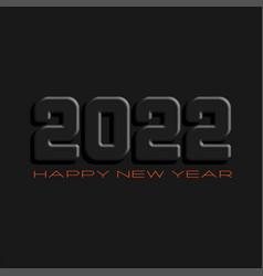 Creative poster 2022 happy new year orange text vector