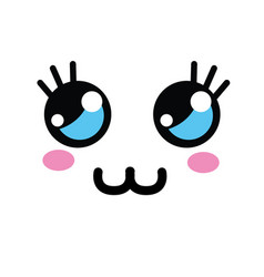 kawaii cute thinking face with cheeks vector image