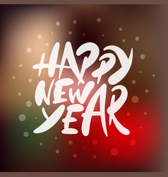 lettering phrase happy new year for posters vector image
