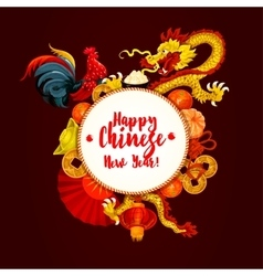 Chinese New Year poster for Spring Festival design vector