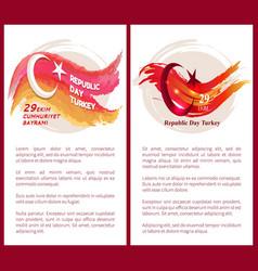 turkey republic day congratulation postcard vector image
