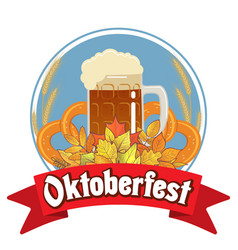 oktoberfest beer vector image vector image