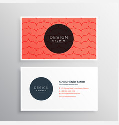 Clean modern business card design with red pattern vector