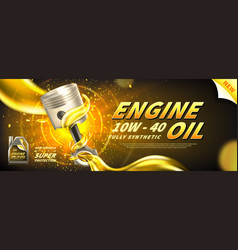 engine oil advertisement background vector image