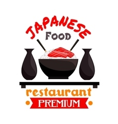 Japanese restaurant badge with rice sashimi sake vector image