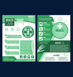 Poster for medical research health center vector