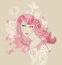 watercolor beauty vector image vector image