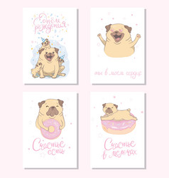 cute funny pug dog is here set rectangle gift vector image