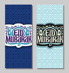 greeting card for muslim holiday eid mubarak vector image