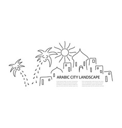 arabic city landscape vector image