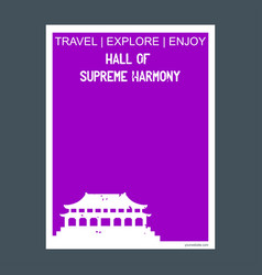 Hall of supreme harmony beijing china monument vector