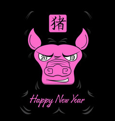 Happy new year 2019 the year of the pig with a vector