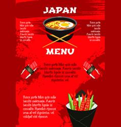 Poster for japanese cuisine menu vector