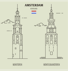 towers in amsterdam vector image