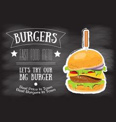 burger house menu vector image