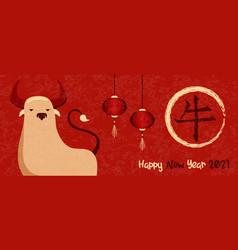 Chinese new year ox 2021 lantern animal banner vector